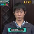 林田遼太郎(菊園夏樹)公開大捜索で身元判明!ツイッターに同級生が現れ炎上!